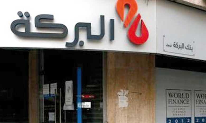 BMCE Bank-Al Baraka Banking Group : Début de l'activité de leur banque participative en 2016
