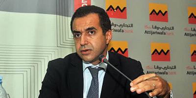 Attijariwafa bank : Ismail Douiri distingué à l'international