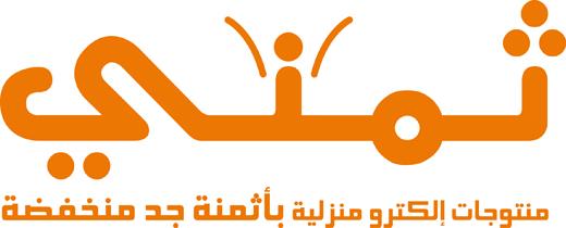 Une nouvelle enseigne pour le Comptoir métallurgique marocain