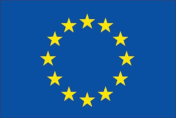 Politique européenne de voisinage : Ça va changer…