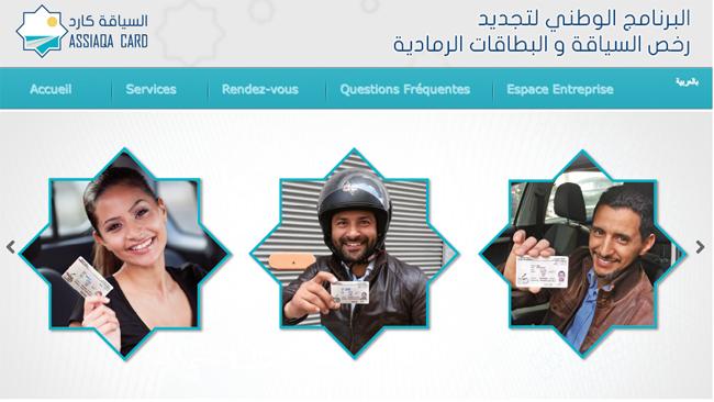 Permis et cartes grises électroniques : Assiaqa Card renforce son dispositif
