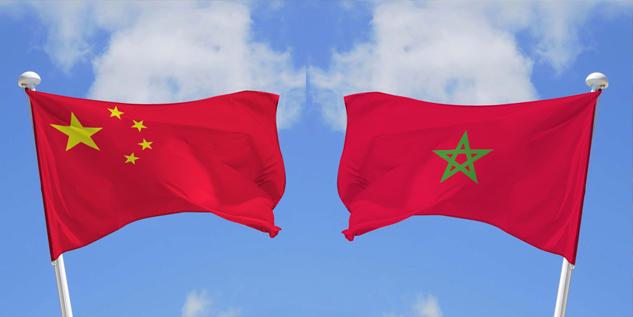 Forum Maroc–Chine