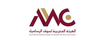 L'AMMC tient son premier Conseil d'administration...
