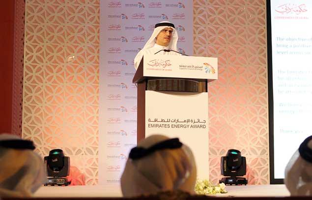 Lancement de l'Emirates Energy Award pour la région MENA