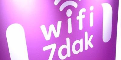 L'opérateur Inwi lance à Casablanca le wifi en plein air