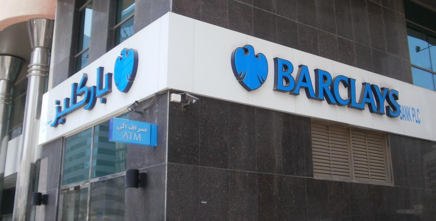 Attijariwafa bank finalise l'acquisition de 100% du capital de Barclays Bank Egypt