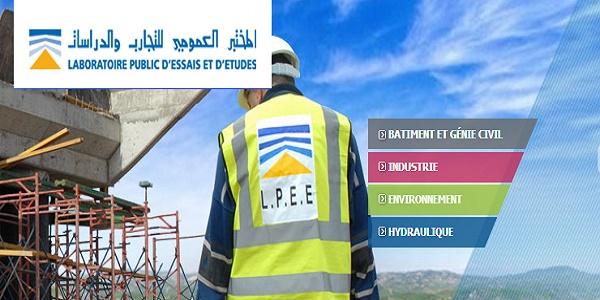 Maroc - Afrique : Une antenne du LPEE à Addis-Abeba