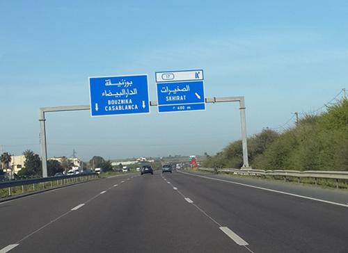 Autoroutes du Maroc : Emission obligataire réussie