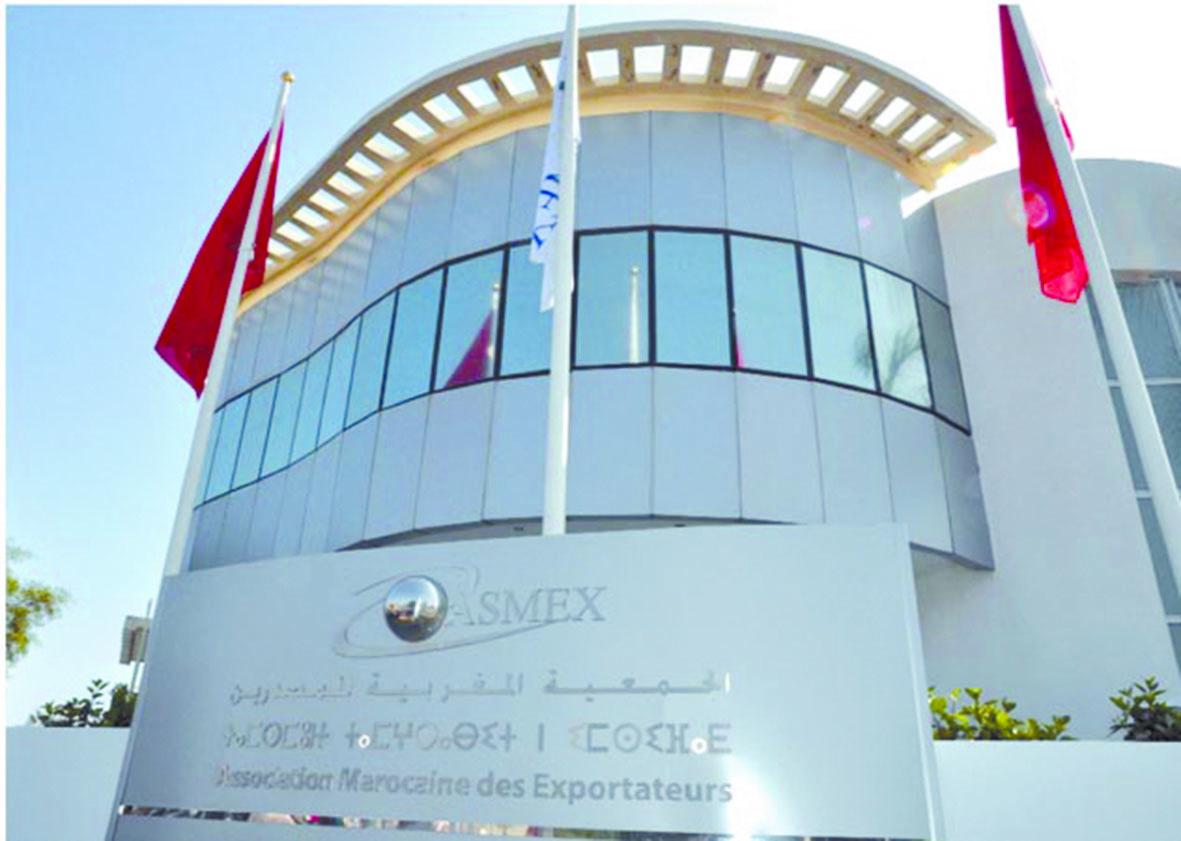 L'ASMEX s'associe àEmylon Business School