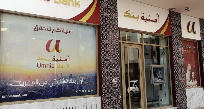 Umnia Bank techniquement opérationnelle
