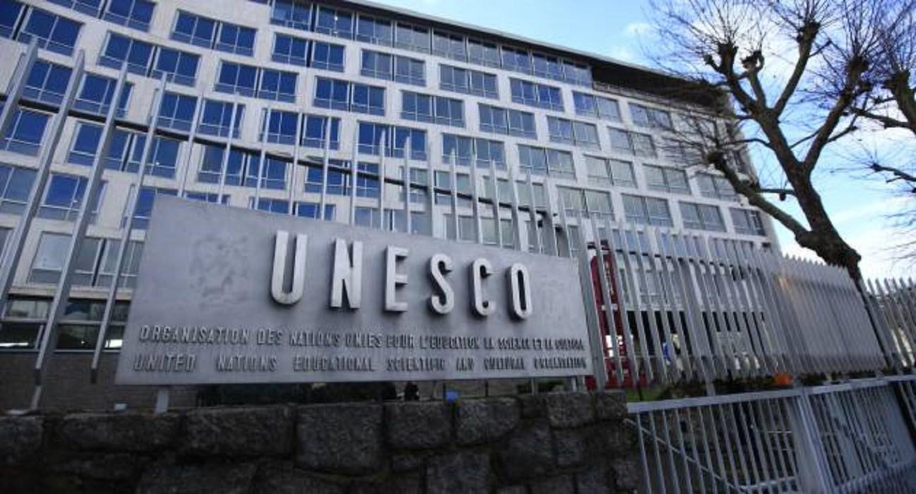 Les Etats-Unis se retirent de l'UNESCO
