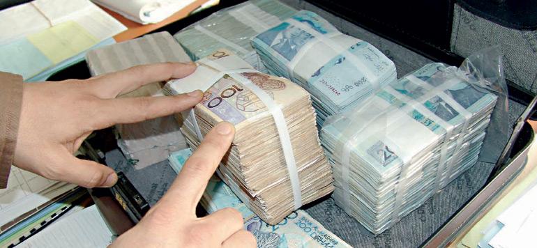 BAM : Séminaire autour de la lutte contre le blanchiment de capitaux et le financement du terrorisme