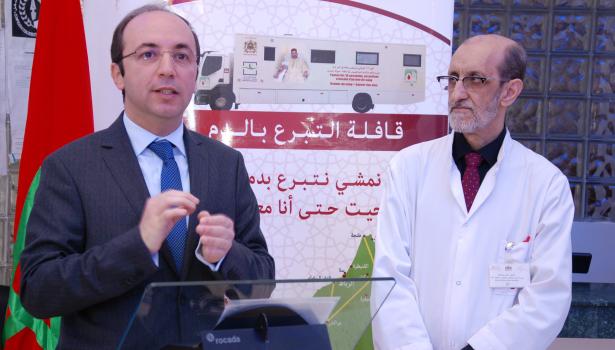 Campagne nationale de don de sang  à partir du 1er Ramadan