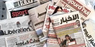 Examen en Commission du projet de loi relatif à la presse et l'édition