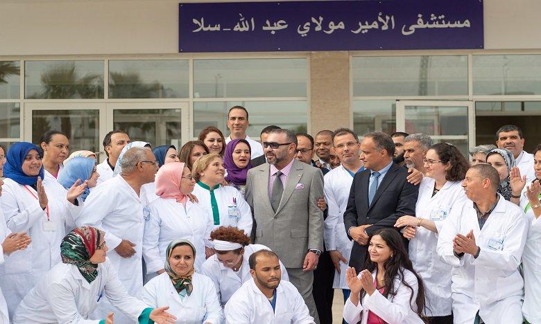 Le Roi inaugure un hôpital d'un coût de 312 MDH à Salé