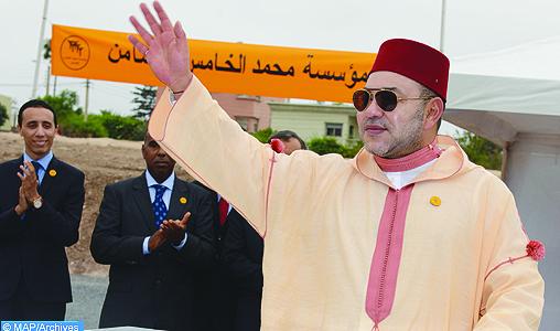 Le Roi inaugure un deuxième centre d'addictologie à Tanger