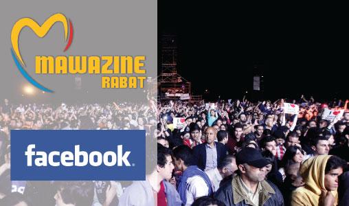 Facebook partenaire du Festival Mawazine