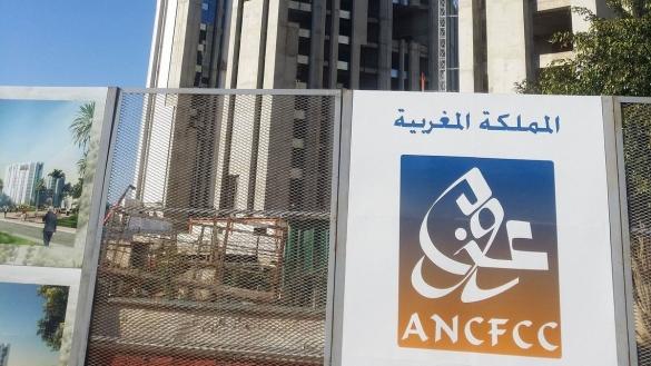 Conservation foncière: L'ANCFCC poursuit la digitalisation de ses process