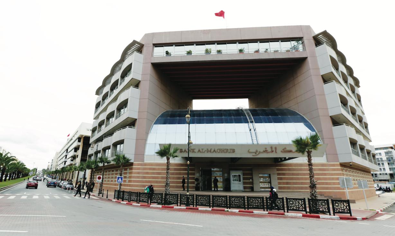 Bank Al-Maghrib maintient le taux directeur à 2,25%