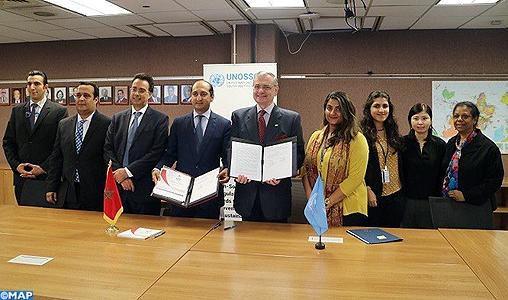 AGNU : Mémorandum d'entente entre l'AMCI et le Bureau onusien pour la coopération Sud-Sud