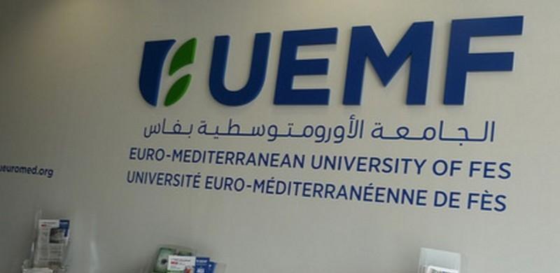 Université Euromed de Fès : Coup de pouce de L'UE et de la BEI