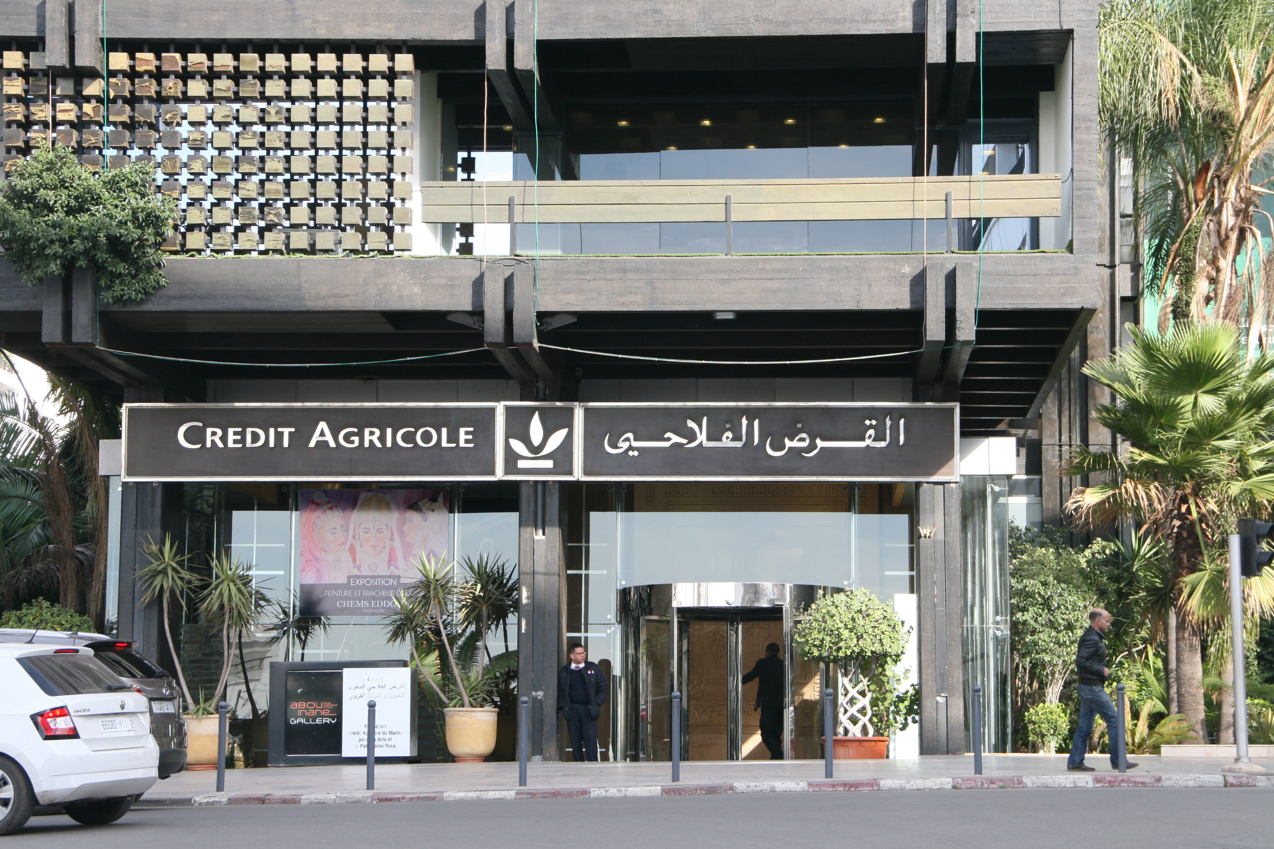 Crédit Agricole du Maroc lance une filiale leasing