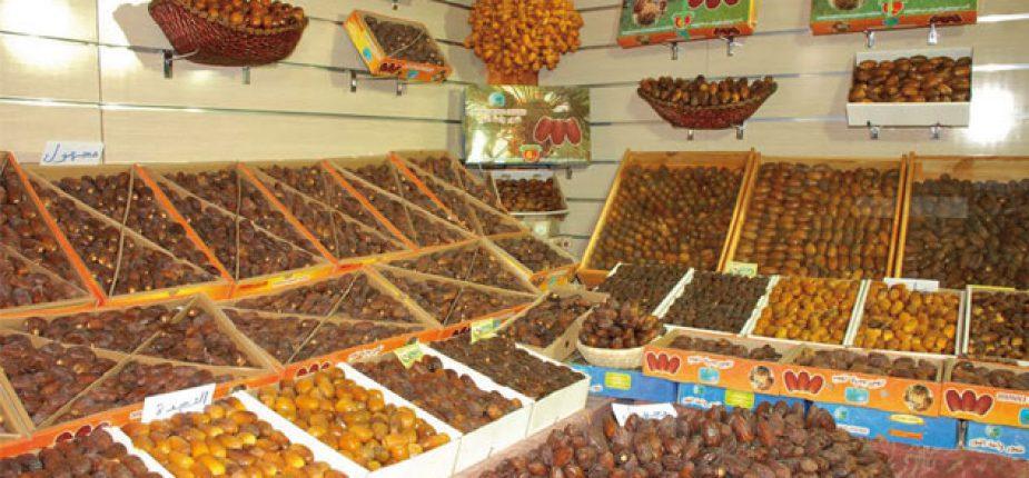 Lancement du neuvième Salon international des dattes au Maroc