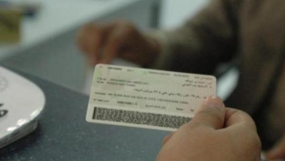 Immigration illégale: Quand des Algériens veulent devenir… Marocains