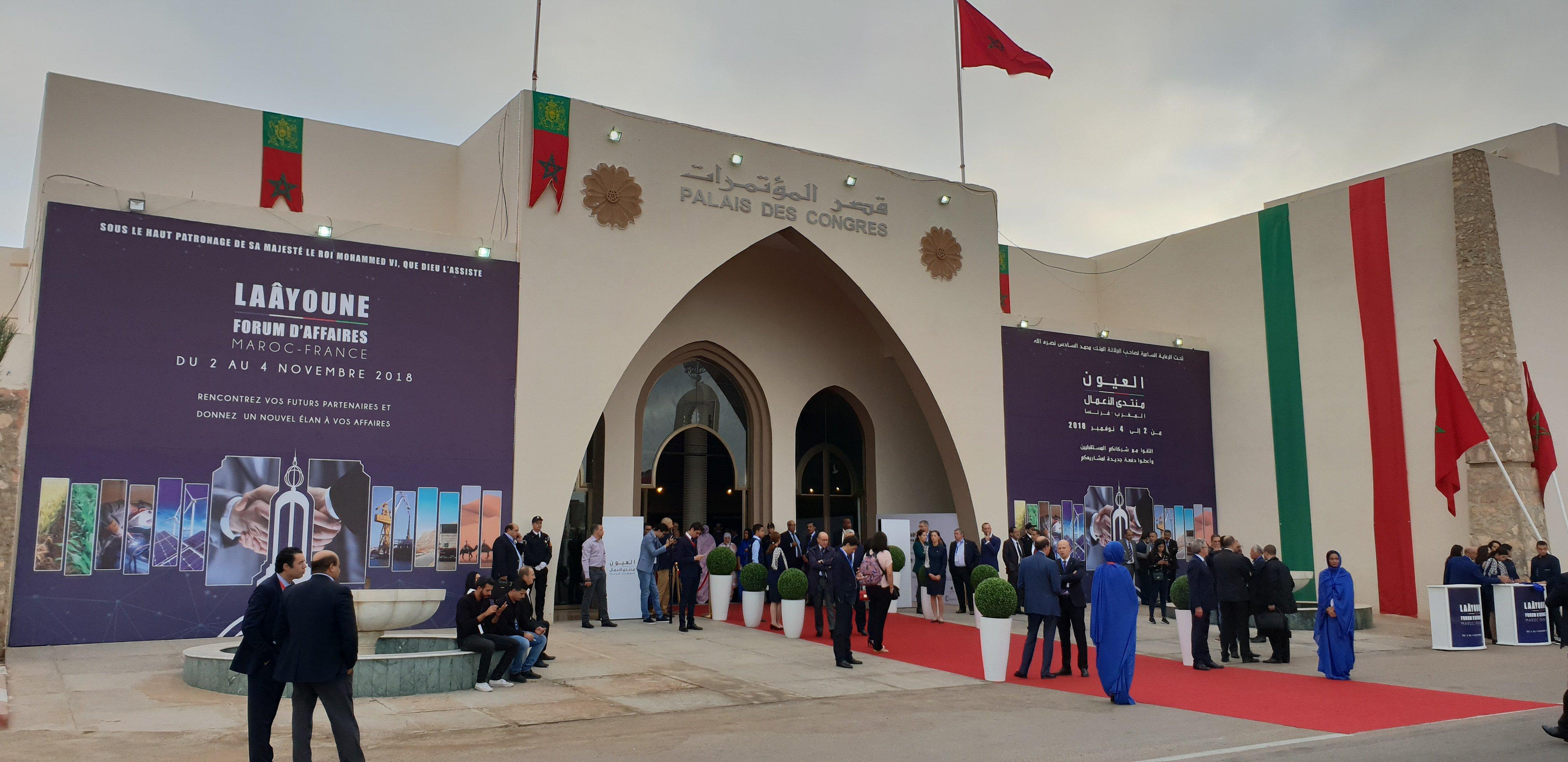 Forum d'affaires Maroc-France : Un parc industriel de 40 ha à Laâyoune