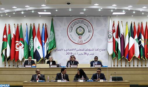Pas de consensus sur la réintégration de la Syrie à la Ligue arabe