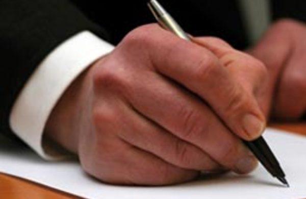 Dématérialisation: Les notaires signent un accord avec l'ANCFCC