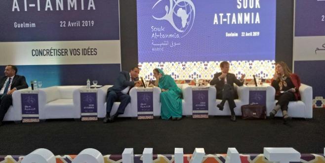 Guelmim : La BAD lance le programme Souk At-tanmia pour soutenir l'entrepreneuriat