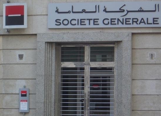 Grève du personnel de la Société Générale : Les clients pris en otage
