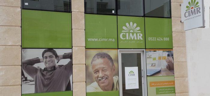 La CIMR lance une application mobile inédite