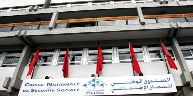 La Douane et la CNSS renforcent leur coopération