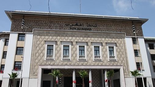 Bank Al-Maghrib maintient son taux directeur inchangé et prévoit une croissance 2,8% en 2019