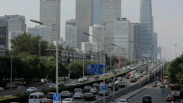 Chine : La croissance au plus bas depuis au moins 27 ans