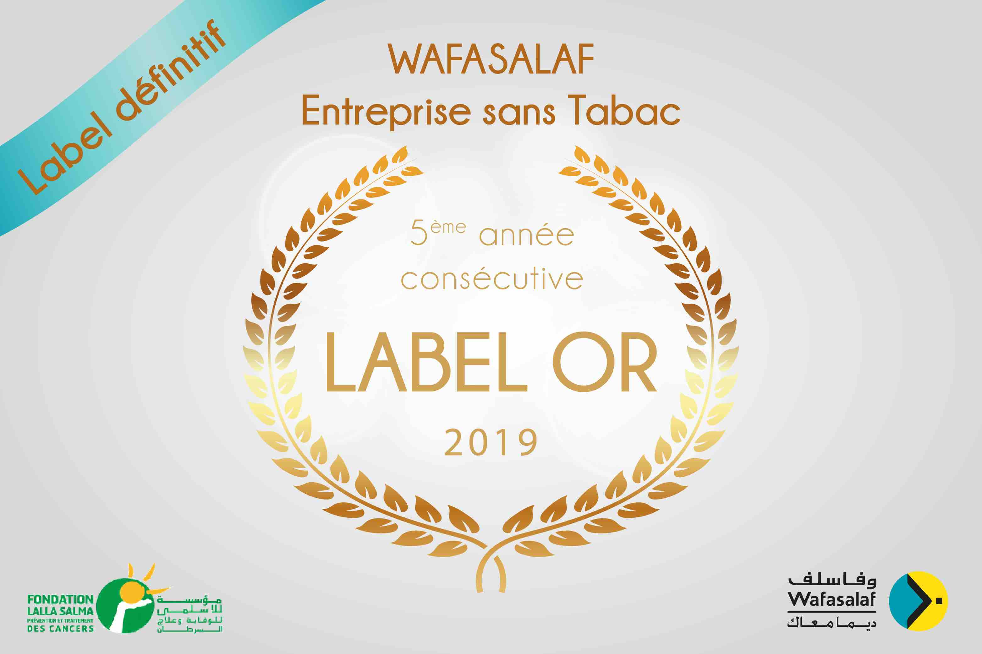 Entreprise sans tabac : Le label Or de Wafasalaf définitivement confirmé