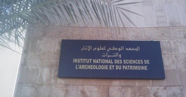 La France restitue 20 pièces archéologiques au Maroc