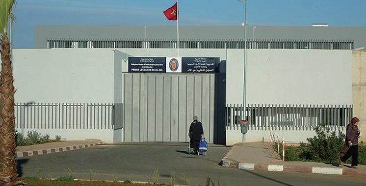 Fès: Le directeur de la prison locale de Ras El Ma limogé