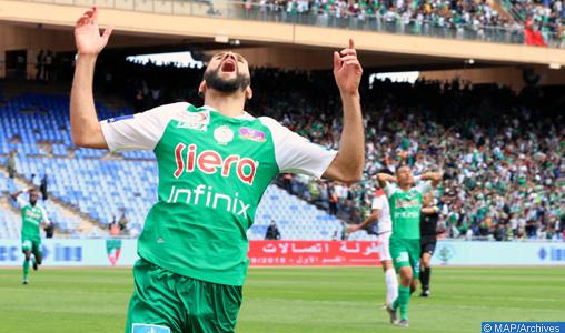 """Ligue des Champions : Le match Raja – Espérance de Tunis """"à guichets fermés"""""""