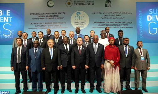 Investissements dans l'OCI: Benchaâboun à la tête d'une forte délégation à Istanbul