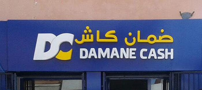 Etablissement de paiement: Damane Cash décroche son agrément