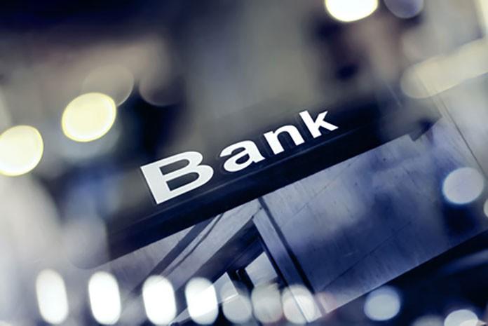 Les banques marocainesface au risque de concentration sur les gros débiteurs