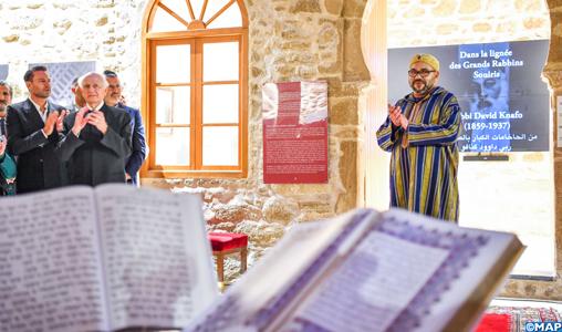 Médina d'Essaouira : Le Roi visite «Bayt Dakira»