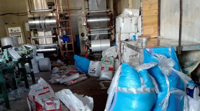 Saisie de 8 tonnes de sacs plastiques à Fès