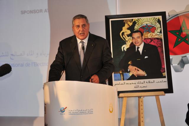 Crise CGEM/GPBM: Salaheddine Kadmiri appelle à calmer le jeu