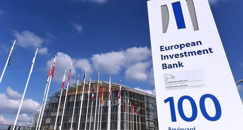 Covid-19/BEI: 440 millions d'euros pour soutenir le secteur privé au Maroc