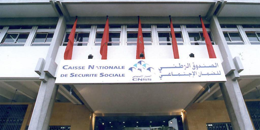 Coronavirus Maroc/Indemnité forfaitairedes salariés : Précision importante de la CNSS