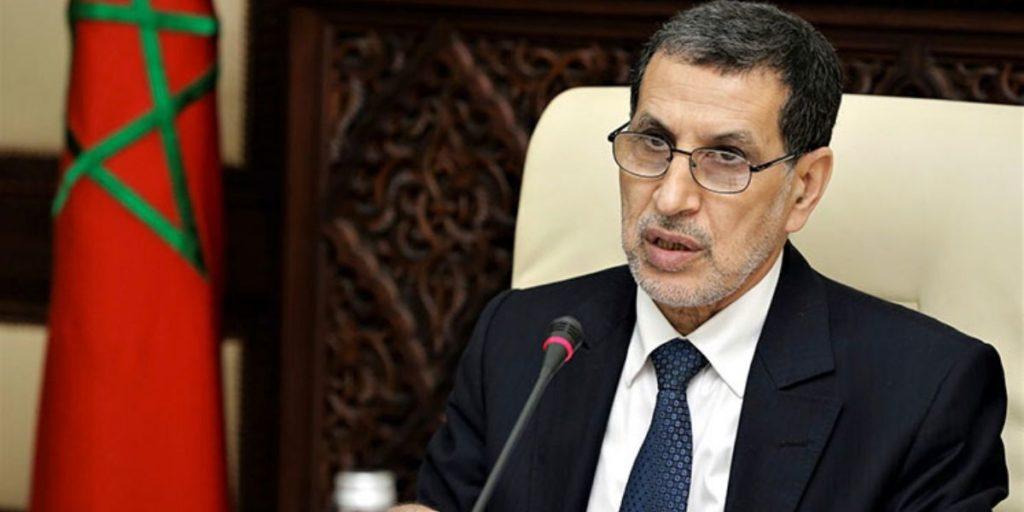 Coronavirus Maroc/Dépenses publiques : El Otmani contraint l'Administration à la diète